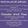 عروض صالون #فوشيه_للتجميل لشهر #رمضان المبارك   #fuchsia_beauty started #ramdan offers   #oman #muscat  #عُمان #سلطنة_عمان   #مسقط   #الخوير٣٣   ☎ 24488460 (fuchsia_beauty) Tags: الخوير٣٣ fuchsiabeauty فوشيهللتجميل muscat oman مسقط سلطنةعمان عُمان ramdan رمضان