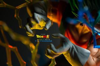 Dragon Ball - SSB Vegito - Final Kamehameha-12