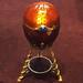 Tsarist diplomatic gift 05 - Faberge