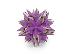 Placea (masha_losk) Tags: kusudama кусудама origamiwork origamiart foliage origami paper paperfolding modularorigami unitorigami модульноеоригами оригами бумага folded symmetry design handmade art