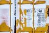 Yellow. (Kristaaaaa) Tags: northwestterritories snow winter xt2 fujifilm colour yellow