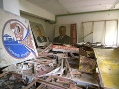 Former room for the local communist party (1Q89) Tags: nuclear power station disaster чернобыль припять чернобыльскаяаэс chernobylexclusionzone