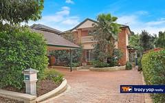 295 Rowe Street, Eastwood NSW
