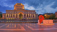 Republic Square Yerevan (Aubrey Stoll) Tags: yerevan love heart water fountains museum national gallery history armenia lenin square reflections morning sunrise blue hour lights illuminated south east europe asia cloud arches architecture long exposure design patterns reflection republic