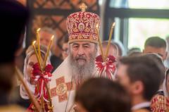 День-памяті-князя-Ігоря-38