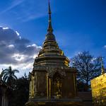 Thailand 2017 - Chiang Mai - 26 thumbnail