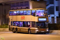 KMB NeoMan ND313F (A34) (Neoplan Bodywork) (kenli54) Tags: kmb neoplan neoman nd313f a34 centroliner bus buses apm1 apm le4612 261 doubledeck doubledecker noadv man d2866
