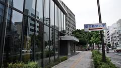 KEIO University. (MIKI Yoshihito. (#mikiyoshihito)) Tags: japan tokyo 東京 keiouniversity 慶應義塾大学 三田キャンパス