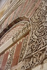 Over (Rambling Badger) Tags: cordoba andalusia mezquita mosque cathedral carved ornate decorative moorish
