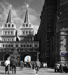 Манежная Площадь, Москва. (Rudike) Tags: