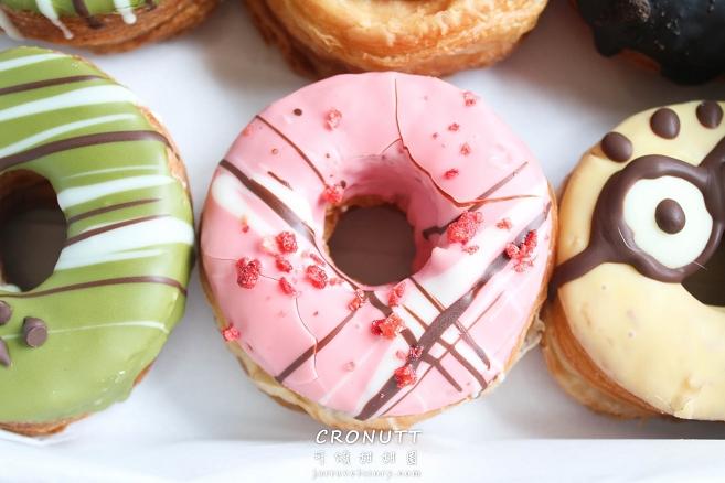 Cronutt 超可愛小小兵可頌甜甜圈!東區巷弄中的可頌甜甜圈專賣店【捷運忠孝敦化】 @J&A的旅行