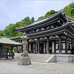 Le temple Hase-dera (Kamakura, Japon) thumbnail