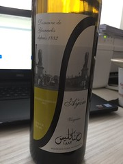 AYAM, VIOGNIER RESERVE SUPERIOR 2015 001 (smtfhw) Tags: 2018 greatfrenchroadtrip drinks wines home ourhouse