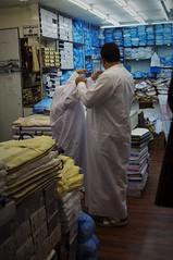 Rite (michael.veltman) Tags: doha father son robe qatar
