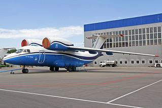 KazAirJet Antonov An-72-100A UP-AN721 ALA 22-05-18