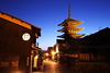 Beautiful night in Kyoto (Teruhide Tomori) Tags: 京都 東山 祇園 日本 寺院 五重塔 木造建築 伝統建築 日没 建物 空 pagoda temple kyoto japan japon architecture building construction sky sunset town night light 夜景
