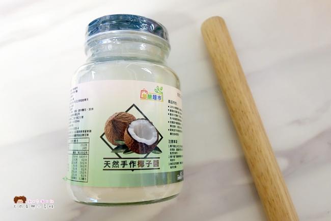 Giant Thumb 勁賞.無醣超市 無糖杏仁堅果醬 椰子醬 烘焙用 (14).JPG