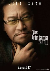 Live Action - Gintama 2 (10) (miguel kibagami) Tags: gintama live action filme movie 2 anime japan japão mangá manga jump shonen