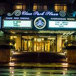 Stan Musial Hall of Fame Gala thumbnail