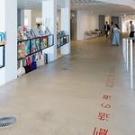 Information desk of Art Museum & Library, Ota (太田市美術館・図書館)
