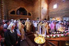 35. Всех Святых Церкви Русской 10.06.2018