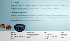L1070769 (H Sinica) Tags: hongkonghistorymuseum britishmuseum bowl italy