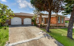 31 Danube Cres, Kearns NSW