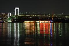Odaiba, Tokyo お台場 (runslikethewind83) Tags: reflection pentax tokyo odaiba bay asia boat light night お台場 東京 夜景