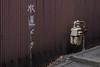 水道メーター (kasa51) Tags: meter water gas galvanizedironplate corrugatedsheet トタン波板 メーター 水道 ガス yokohama japan rusty サビ alley notice