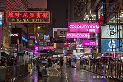 Hong Kong (Rolandito.) Tags: asia hong kong kowloon island china night sign signs illumination illuminated mong kok