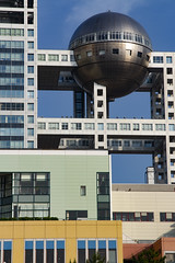 Fuji TV Building, Tokyo (El-Branden Brazil) Tags: japan japanese asia asian fujitv odaiba evening architecture