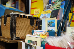 Antique postcards (Eric Flexyourhead) Tags: gion 祇園 higashiyama higashiyamaku 東山区 kyoto 京都市 kansai 関西地方 japan 日本 city urban detail fragment antique retro shop store display postcard postcards shallowdepthoffield sonyalphaa7 zeisssonnartfe35mmf28za zeiss 35mmf28