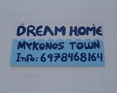 (Joan Pau Inarejos) Tags: grecia garmor despedida miconos mykonos junio vacaciones viaje dream home town hotel hostal apartment