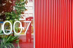 _DSC2471 (adrizufe) Tags: redhouse red redrules salburua vitoriagasteiz vitoria gasteiz arquitectura lineas lines 007 visiteuskadi basquecountry euskadi paisvasco aplusphoto adrizufe adrianzubia ngc nikon d7000