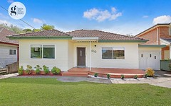 610 Victoria Road, Ermington NSW