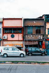 _Q9A9424 (gaujourfrancoise) Tags: malaysia malaya malaisie gaujour borneo bornéo sarawak sarawakstate étatdesarawak kuching maisons houses