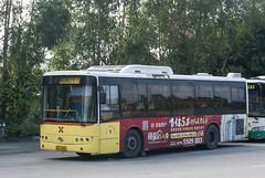 再见,黄巴士/Goodbye, Yellow Bus (KAMEERU) Tags: