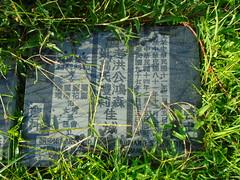 DSC00517 (joeymasong@yahoo.com) Tags: jaypee cemetery 墓地 公墓 陵園 memorialpark 紀念墓園 puntod grave graveyard 墳墓 掃墓 pandayan meycauayan 梅卡瓦延 meycauayancity 梅卡瓦延市 梅卡瓦延城市 bulacan 布拉幹省 philippines 菲律賓