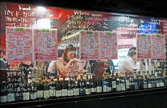 Through the Izakaya Window - Tokyo, Japan (TravelsWithDan) Tags: throughthewindow woman writing izakaya tokyo japan candid night canong3x urban city