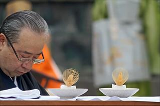 Le Maître de Thé (Kamakura, Japon)