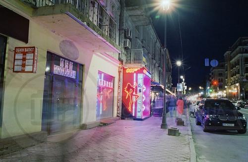 Evening Kiev-2