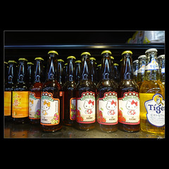 DSC00607 (leeyu_flickr) Tags: 生活 陽明山 家樂福 hello kitty 啤酒 beer