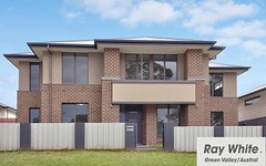 358 Denham Court Road, Leppington NSW