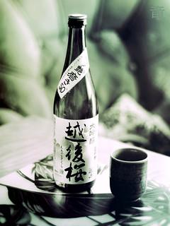 Jp sake �