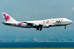 Japan Airlines   Boeing 747-300   JA8187   Super Resort Express livery   Osaka Kansai (Dennis HKG) Tags: aircraft airplane airport plane planespotting oneworld osaka kansai rjbb kix japanairlines jal jl japan ja8187 boeing 747 747300 boeing747 boeing747300