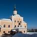 Троицкий собор, Смоленск