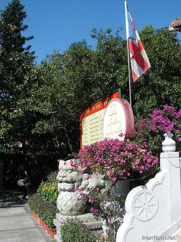 Великий Будда Гонконг Hongkong InterNetri 0338