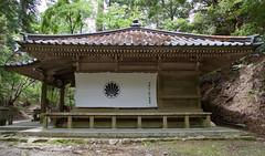 鞍馬寺 Kurama-dera Temple (ELCAN KE-7A) Tags: 日本 japan 京都 kyoto 鞍馬 鞍馬寺 kurama temple 新緑 tender green ペンタックス pentax k3ⅱ 2018