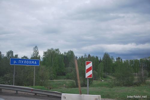 Петровське-Ростов-Борисоглібський  InterNetri 0244