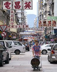 Logistics (mikemikecat) Tags: signage signboard building mongkok hongkong street nostalgia vintage people sony a7r 路 戶外 建築 城市 小巷 大廈 mikemikecat urban urbanscape raw architecture apartment asia 建築物 路標 商店 sel70200g logistics 招牌 汽車